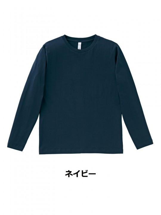 5.3オンスユーロロングTシャツ
