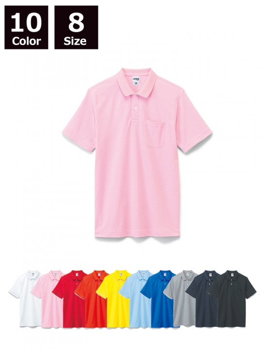 6.5oz 2WAYカラーポロシャツ