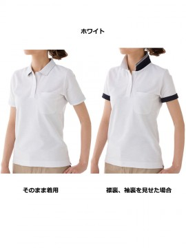 BM-MS3116 2WAYカラーポロシャツ 着用画像
