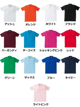 BM-MS3108 イベントポロシャツ カラー一覧