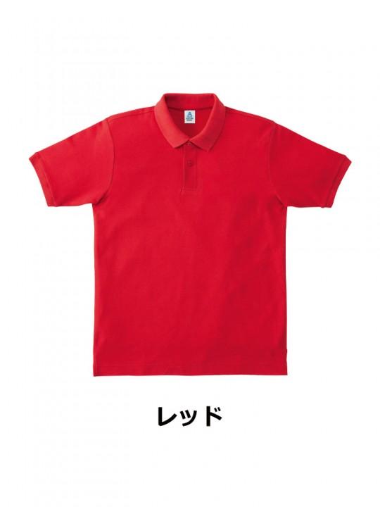 CVC鹿の子ドライポロシャツ