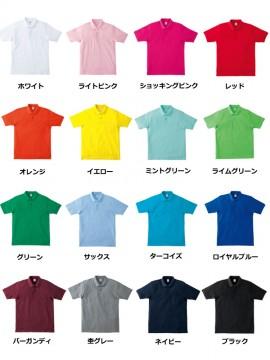 BM-MS3114 ポケット付きCVC鹿の子ドライポロシャツ カラー一覧