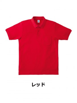 6.5oz CVC鹿の子ドライポロシャツ(ポケット付)