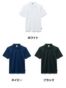 BM-MS3118 4.6オンスポロシャツ カラー一覧