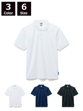 BM-MS3118 4.6オンスポロシャツ