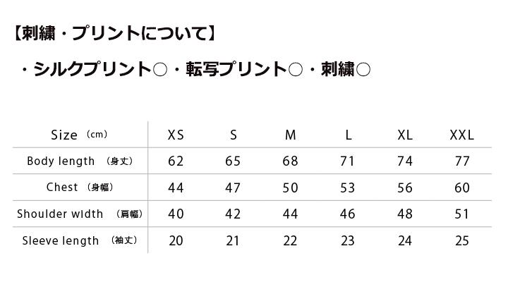 BM-MS3118 4.6オンスポロシャツ サイズ