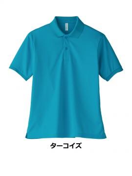 4.3oz ベーシックドライポロシャツ