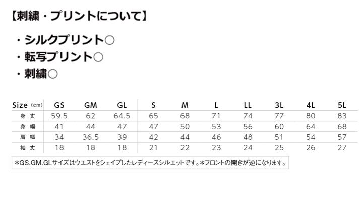 MS3111_size.jpg