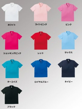 4.3oz ドライポロシャツ