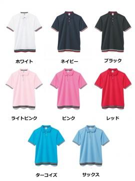 BM-MS3117 裾ラインリブポロシャツ カラー一覧