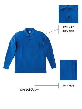 BM-MS3115 ポケット付きCVC鹿の子ドライ長袖ポロシャツ 詳細