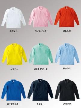 BM-MS3115 ポケット付きCVC鹿の子ドライ長袖ポロシャツ カラー一覧