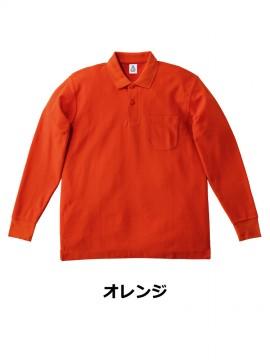 ポケット付CVC鹿の子ドライ長袖ポロシャツ(6.5オンス)