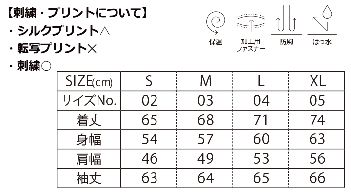 7481_jacket_Size.jpg