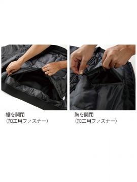 スタジアムジャケット(中綿入)詳細
