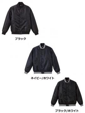 スタジアムジャケット(中綿入)イメージ