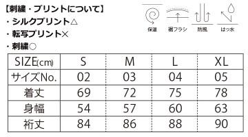 CB-7482 コーチ ジャケット(ボア裏地付) サイズ