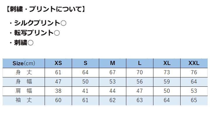 MS2121_size.jpg