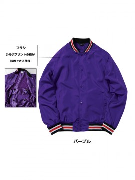 BM-MJ0069 スタジアムジャケット 詳細