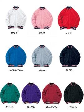 BM-MJ0069 スタジアムジャケット カラー一覧
