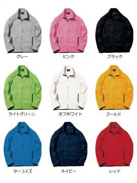 BM-MJ0065 フリースジャケット カラー一覧