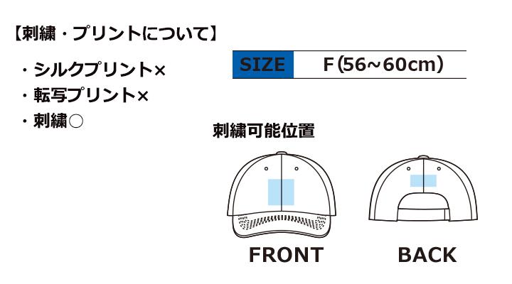 MC6617-06.jpg