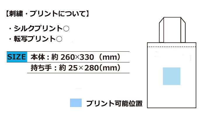 MA9003,9004_size.jpg