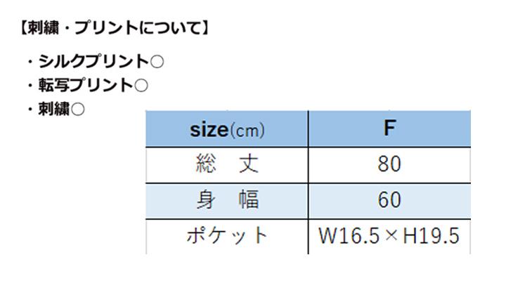 MK7000_size.jpg