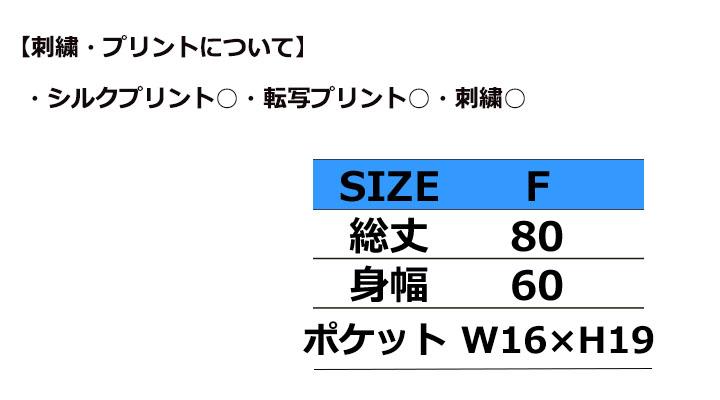 BM-MK7003 デニムエプロン サイズ