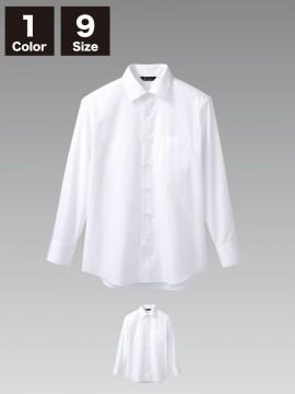 CKBS25812 シャツ(男女兼用・長袖)