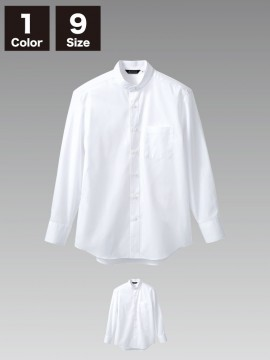 CKBS25912 シャツ(男女兼用・長袖)