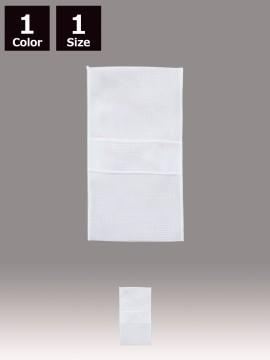BM-FA9802 ネクタイ用洗濯ネット