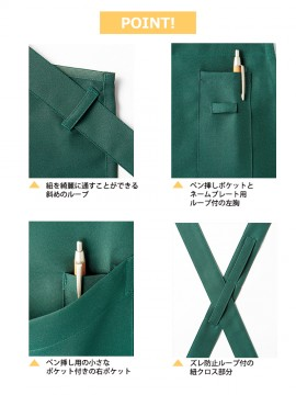 BM-FK7163 バッククロス胸当てエプロン ループ ポケット