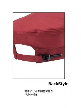 BM-FA9673 ベレー帽 サイズ調整可能なベルト
