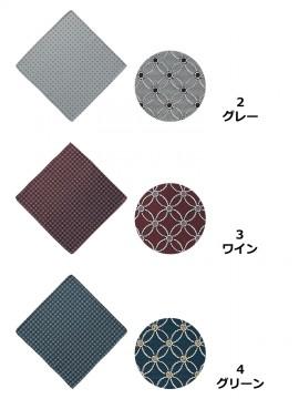 ポケットチーフ(星七宝)