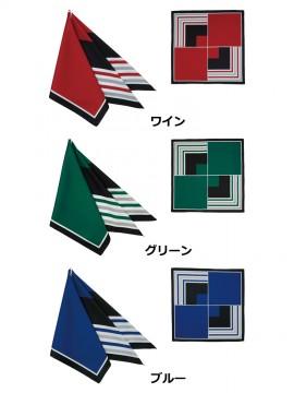 BM-FA9461 スカーフ カラー一覧
