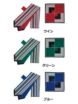 BM-FA9462 スカーフ カラー一覧