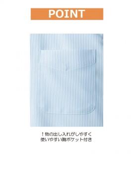 BM-FB4030L 吸水速乾レディス長袖ブラウス 胸ポケット