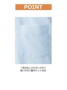 BM-FB4031L  吸水速乾レディス半袖ブラウス 左胸ポケット