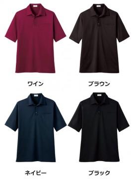 BM-FB4532U 和ニットポロシャツ カラー一覧