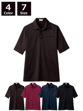 BM-FB4532U 和ニットポロシャツ 商品一覧