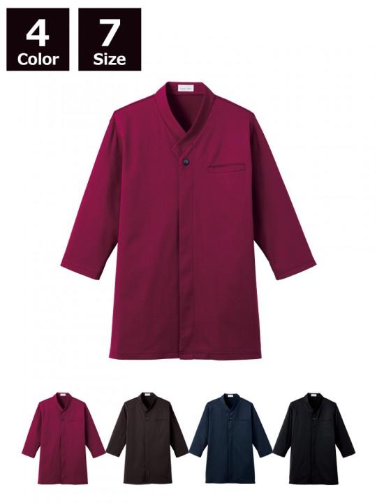 BM-FB4533U 和衿ニットシャツ