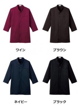 BM-FB4533U 和衿ニットシャツ カラー一覧