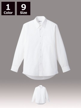 BM-FB4534U ブロードレギュラーカラー長袖シャツ(白ボタン)