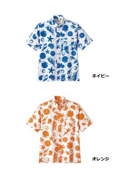BM-FB4541U アロハシャツ(貝柄) カラー一覧