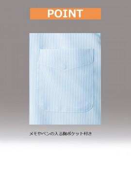 BM-FB5035M 吸水速乾メンズ長袖シャツ 左胸アウトポケット