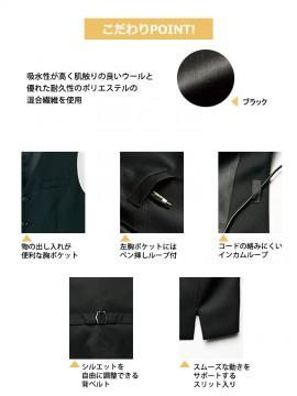FV1005M メンズベスト 機能 ポケット インカムループ ペン挿しループ 背ベルト