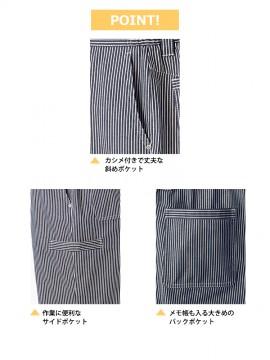 BM-FP6706U ヒッコリーパンツ ポケット