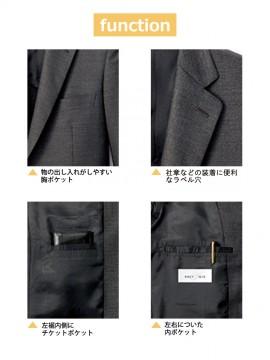 FJ0008M メンズストレッチジャケット 機能 内ポケット チケットポケット 胸ポケット ラペル穴