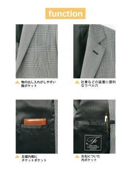 FJ0015M メンズジャケット 機能 ポケット ラペル穴